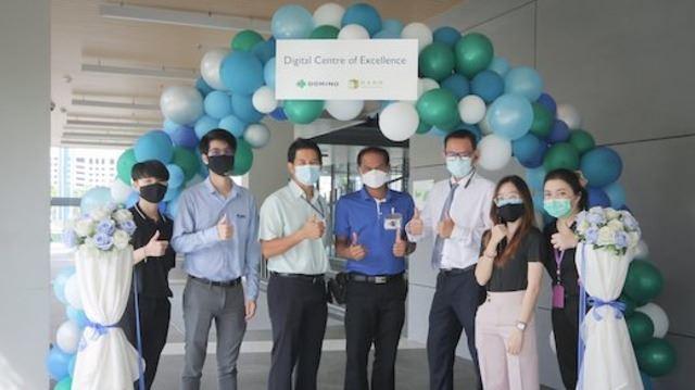 مرکز عالی دیجیتال برای منطقه آسیا و اقیانوسیه
